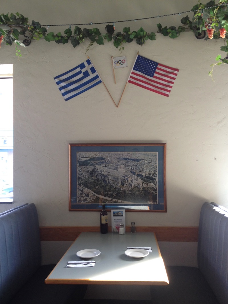 Ergon - Greek/American Arts and Letters